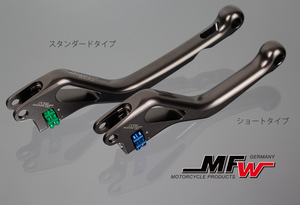 MFW ブレーキレバー/クラッチレバー ショートタイプ KAWASAKI Z650  (17-)
