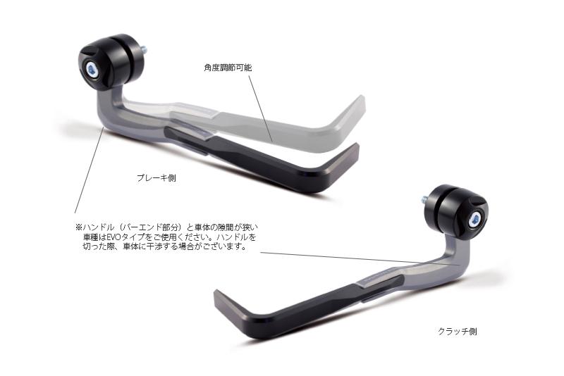 Valter Moto (バルターモト)レバーガード SAFEROD KAWASAKI NINJA1000(11-18)