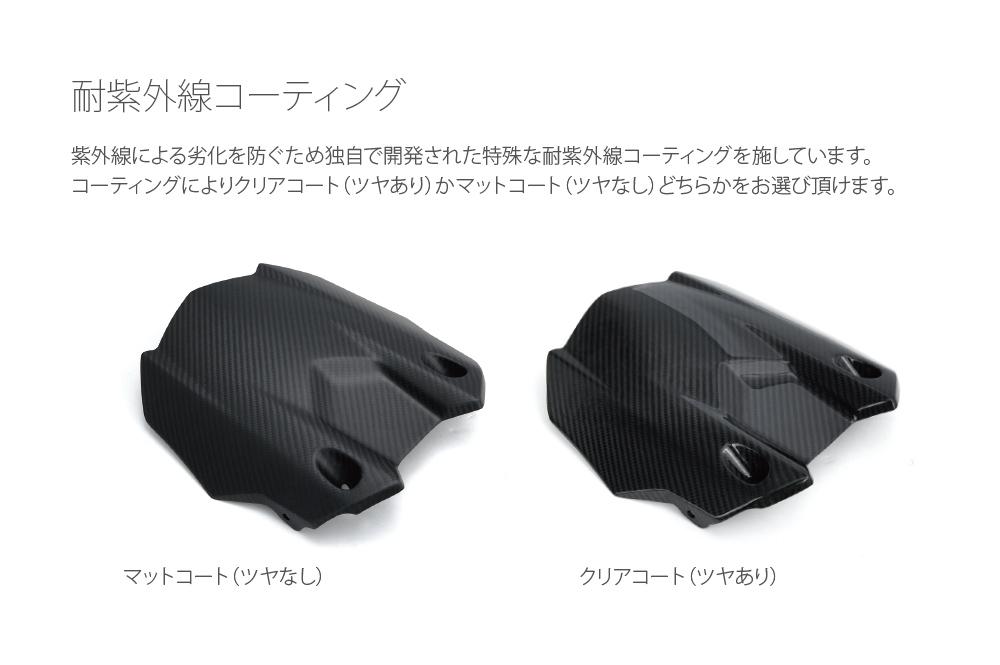FULLSIX(フルシックス) ドライカーボン製 ヒールガード DUCATI  Panigale V4/S/R  (18-20)