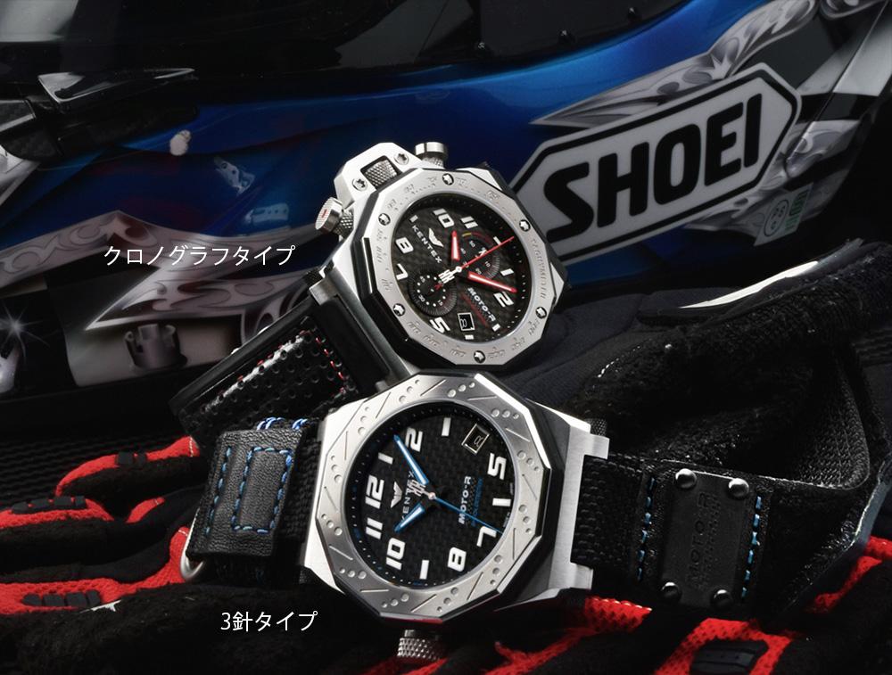 KENTEX (ケンテックス)MOTO-R 腕時計 3針 シルバーエディション ブルー