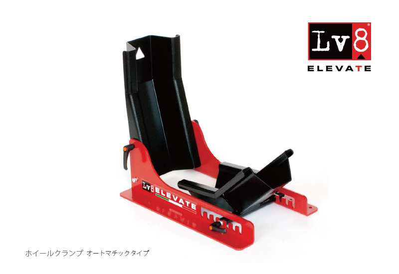 Lv8(エルブイエイト)モーターサイクルリフト プロフェッショナル リアテーブルスライドタイプ 600�対応