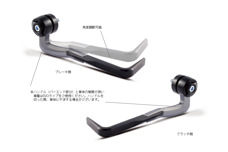 Valter Moto (バルターモト)レバーガード SAFEROD TRIUMPH Speed Triple/R(05-10)