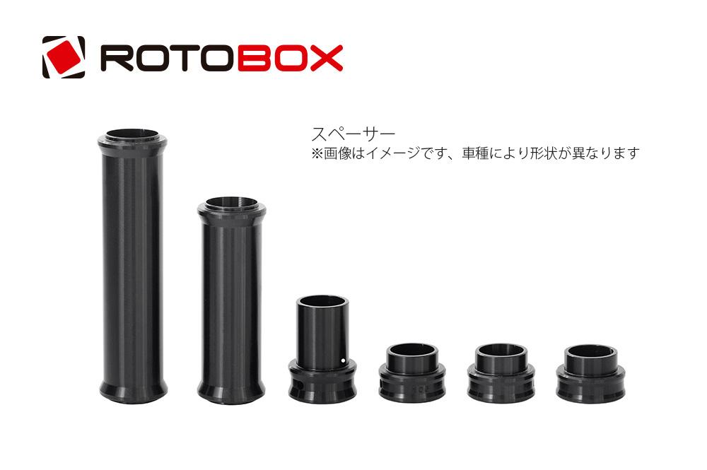 ROTOBOX(ロトボックス) カーボンホイールセット BULLET (バレット) KAWASAKI ZRX1200R/1100