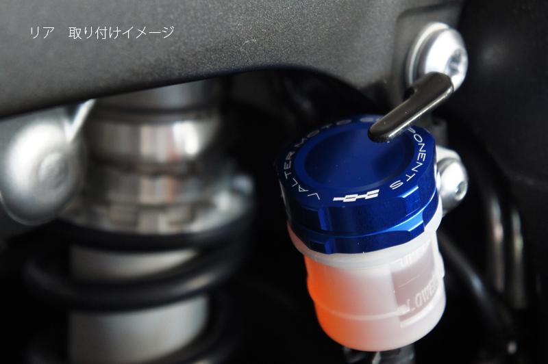 Valter Moto (バルターモト)マスタータンクキャップ HONDA CBR600RR (07-19)