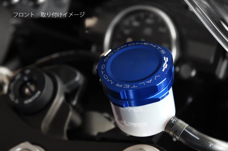 Valter Moto (バルターモト)マスタータンクキャップ YAMAHA YZF-R6 (06-16)