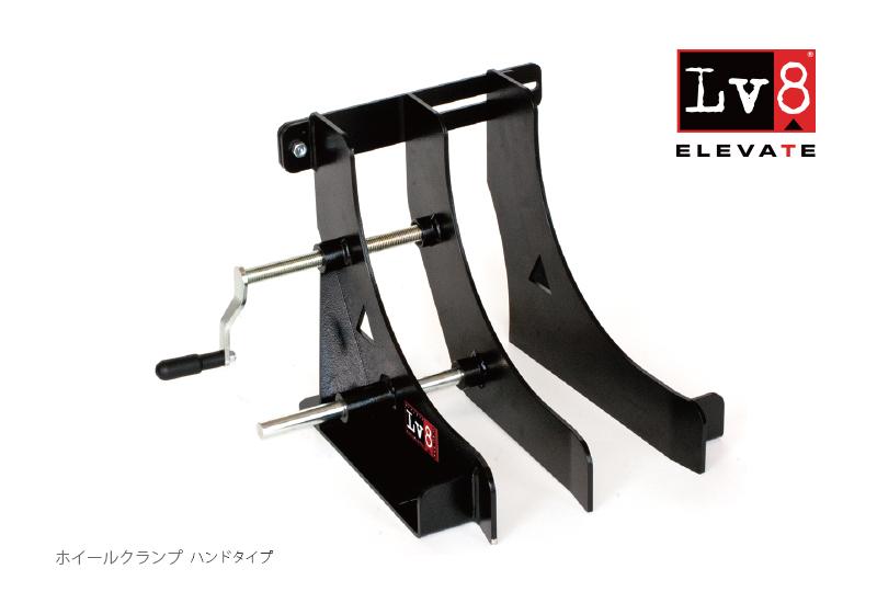 Lv8(エルブイエイト)モーターサイクルリフト プロフェッショナル リアテーブルスライドタイプ 800�対応