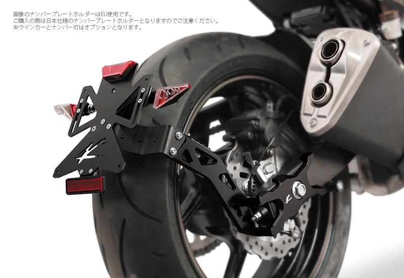 Valter Moto (バルターモト) スイングアーム ナンバープレートホルダー KAWASAKI Z1000 (14-19)ABS含む