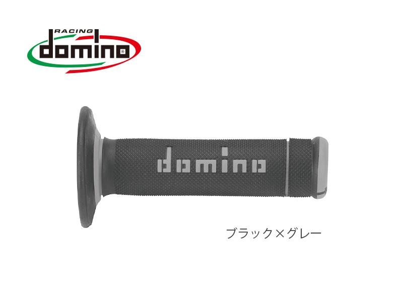 domino グリップ オフロード クロス イタリア製 汎用