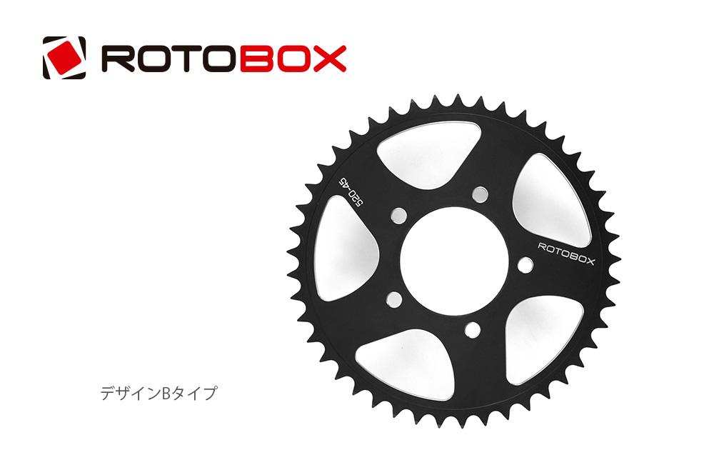 ROTOBOX(ロトボックス) カーボンホイール用 リアスプロケット デザインBタイプ