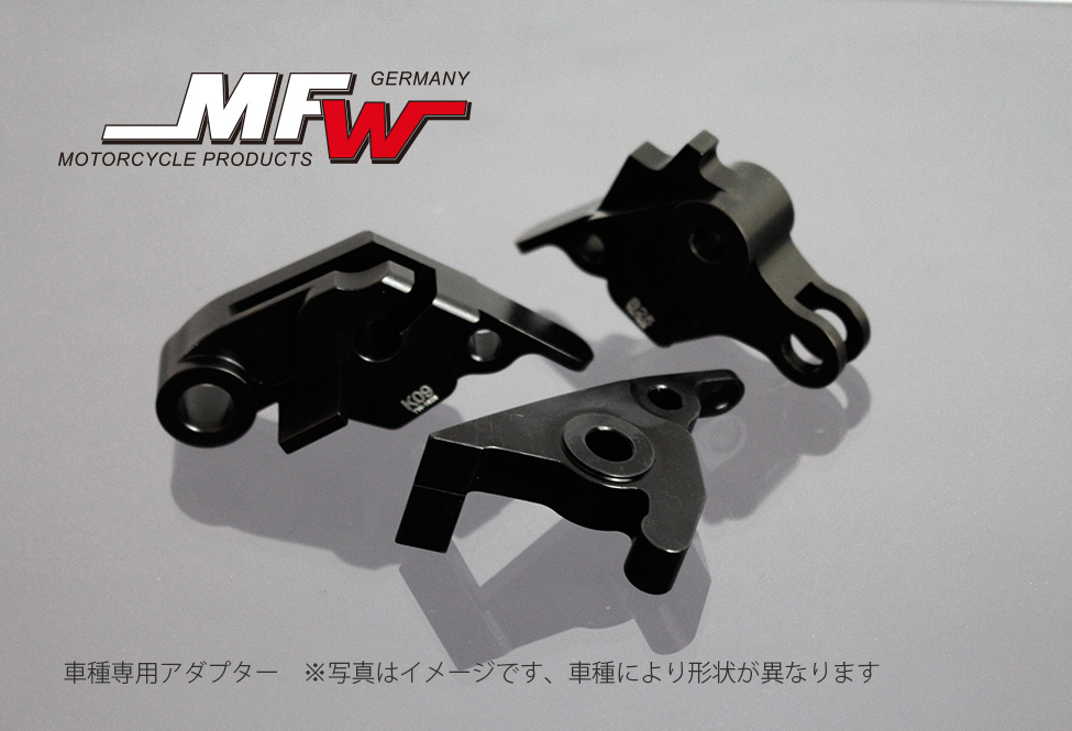 MFW ブレーキレバー/クラッチレバー ショートタイプ DUCATI  Monster1100,S  (09-)