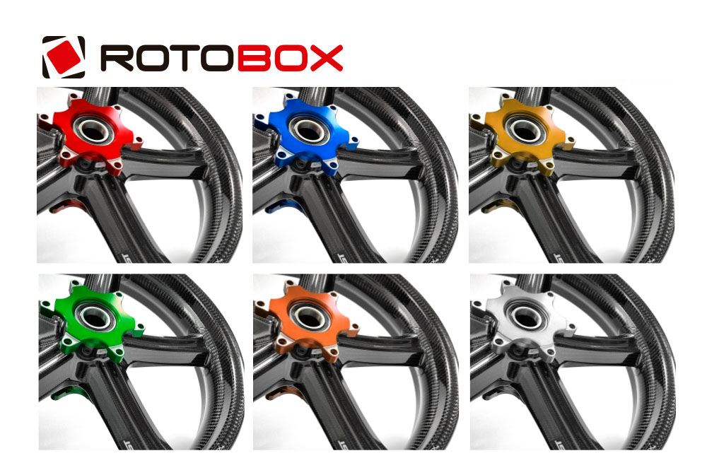 ROTOBOX(ロトボックス) BULLET/BOOST/RBX2ホイールオプション センターアルミパーツカラー変更(アルマイト)