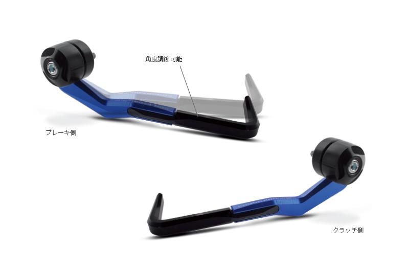 Valter Moto (バルターモト)レバーガード EVO HONDA CBR1000RR (20-)/CBR1000RR-R (20-)