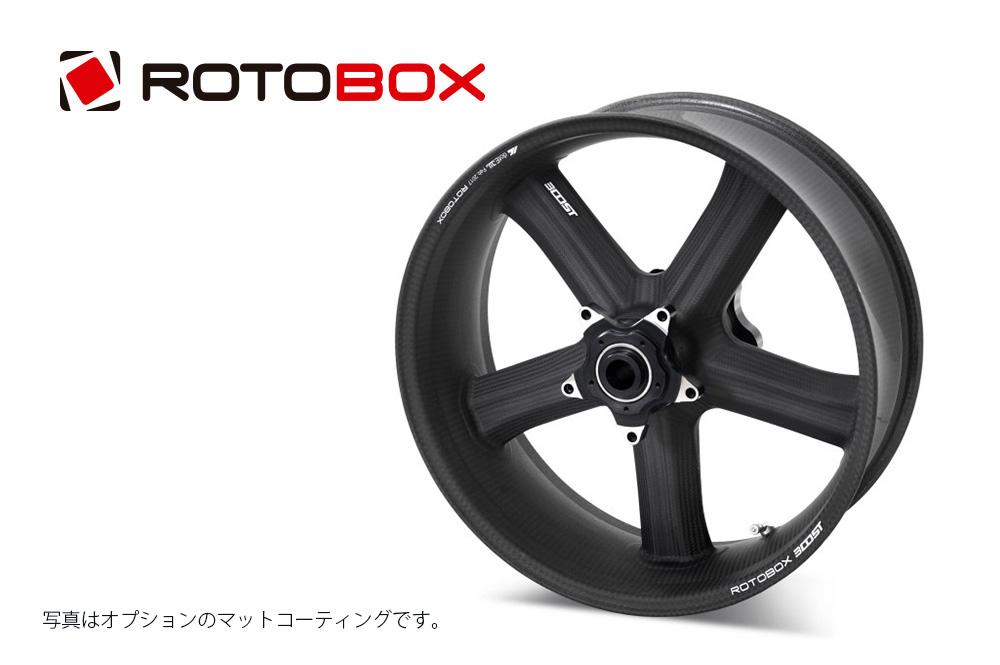 ROTOBOX(ロトボックス) カーボンホイールセット BOOST (ブースト) DUCATI Sport1000(08-)