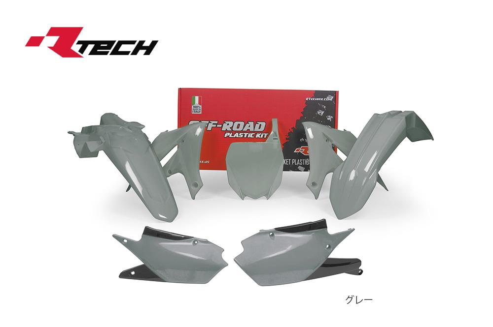 R-TECH(アールテック)  レプリカプラスチックキット YAMAHA YZ450F(18-20)