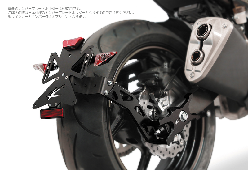 Valter Moto (バルターモト) スイングアーム ナンバープレートホルダー MV AGUSTA DRAGSTER(18- )/BRUTALE800(16- )