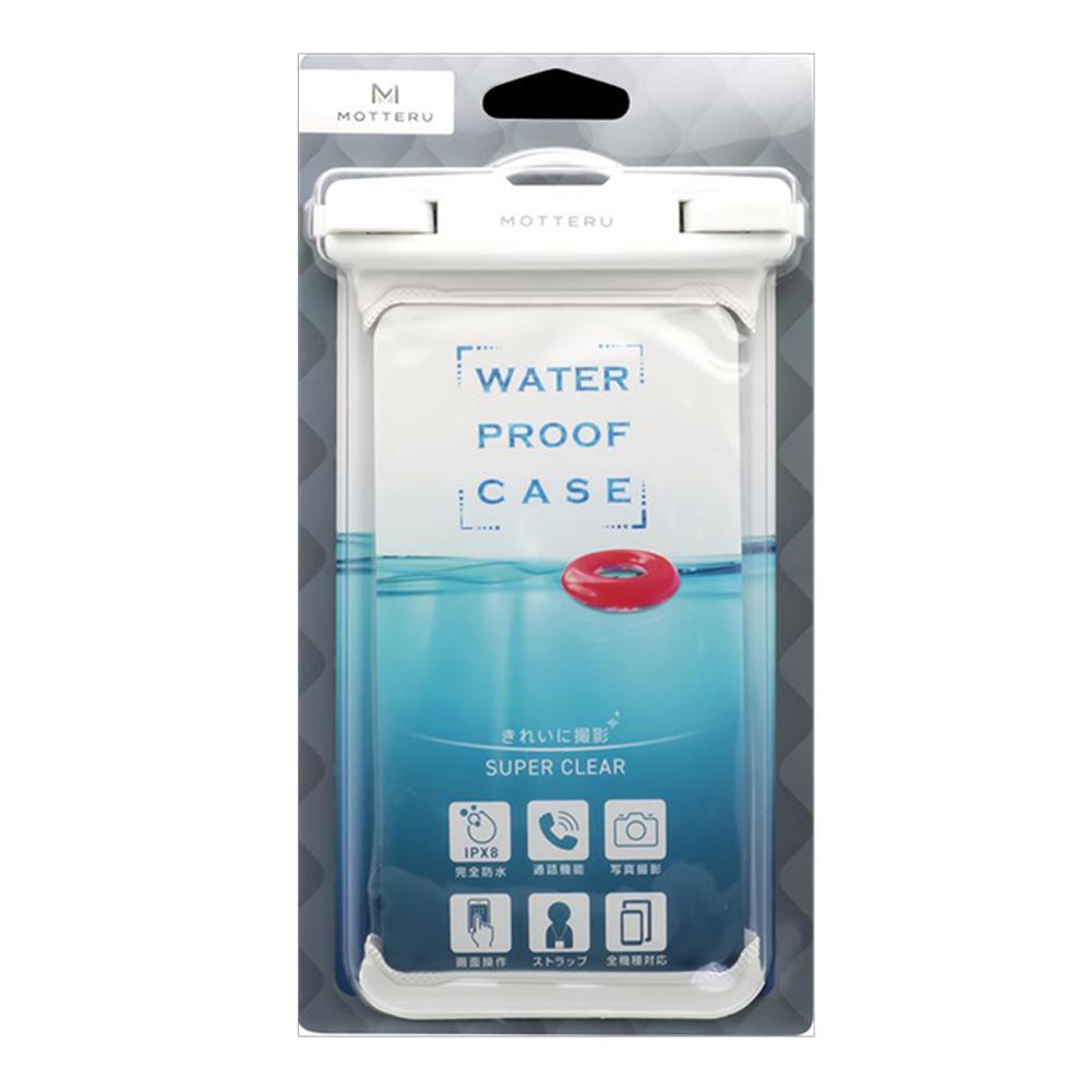 クリアな写真撮影が可能 防水ケース アウトドア 防災(MOT-WPC002)