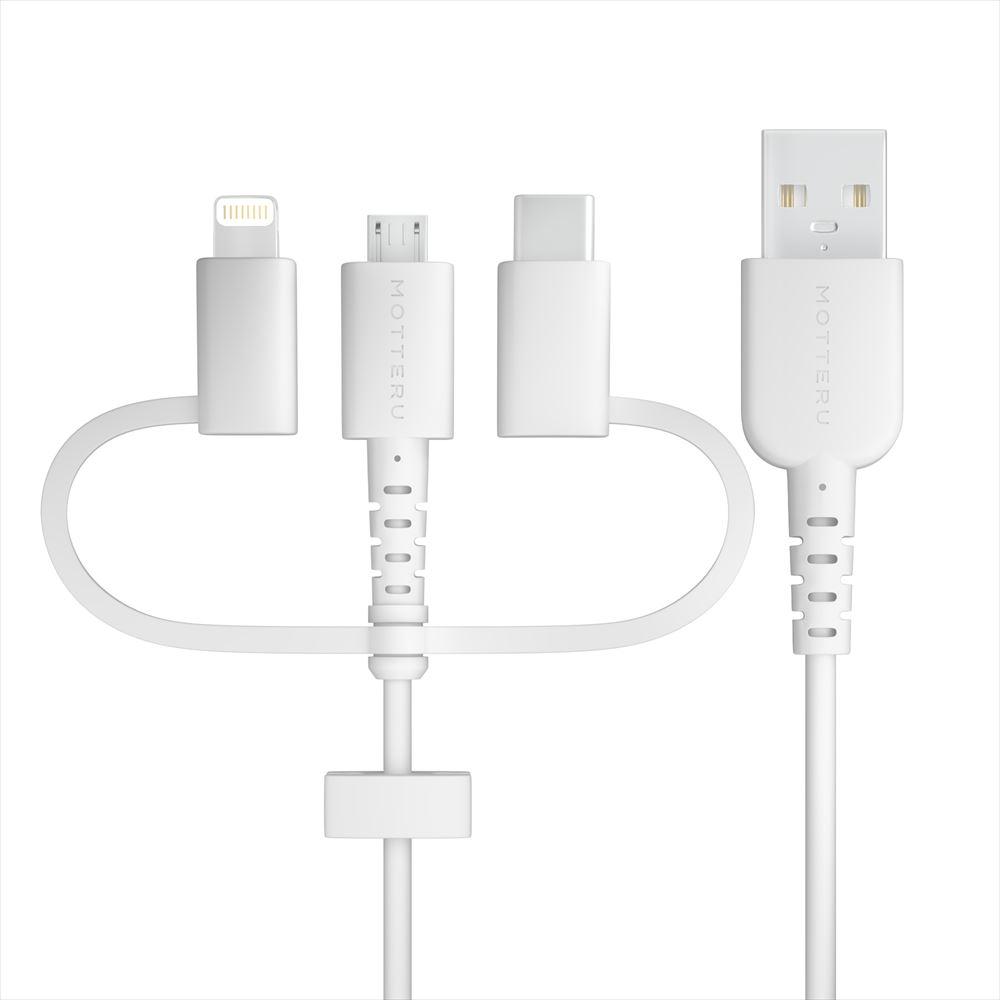 やわらかくて断線に強い 3in1ケーブル iPhone android スイッチ対応 2年保証(MOT-3IN1CBG)
