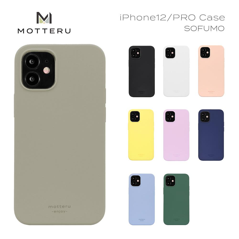iPhone ケース SOFUMOシリーズ 12 Pro Max/12 Pro/12 mini/SE2/11 Pro Max/11 Pro/11/XR/XS/X/8 Plus/8/7 Plus/7(MOT-SOFUMO)