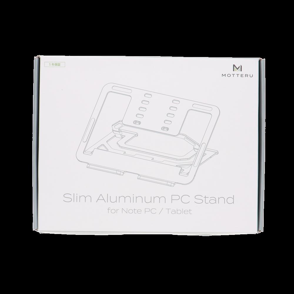 16インチまでのノートPC&タブレットに対応 スリムノートPCスタンド 5段階調整 薄型 軽量 1年保証(MOT-PCSTD03)