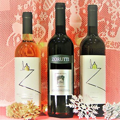 レストランでしか飲めない!限定イタリアワイン3本セット