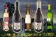フランス最高級ワインを含む贅沢5本セット
