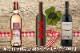 限定!レア非売品付きワイン3本セット (ロゼ、赤+シークレット)