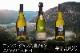 フランス・ジュラ産地ワインこだわり3本セット