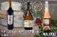 (限定)フランス・オーガニック認証ワイン3本セット