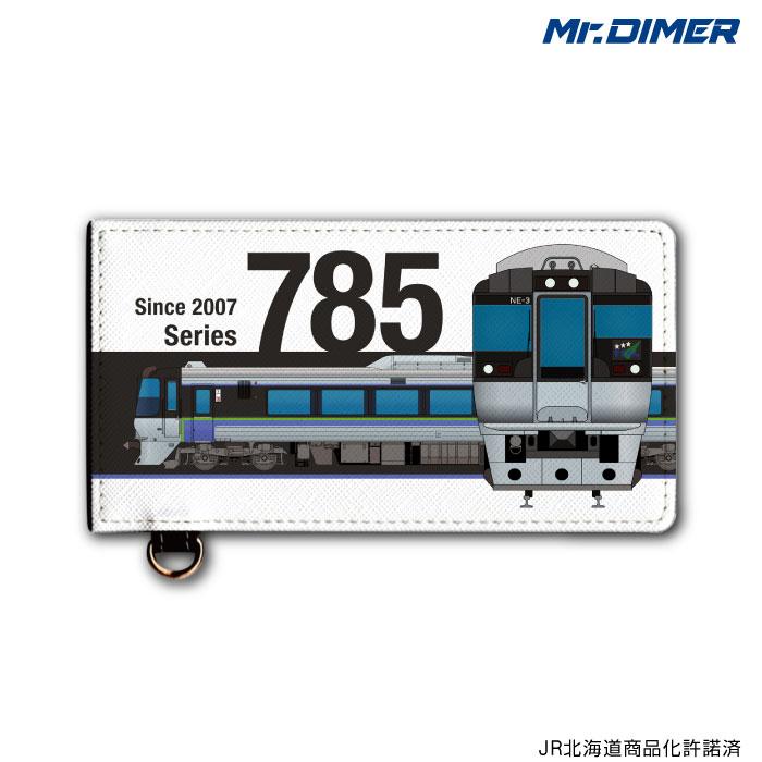 JR北海道 785系 すずらん<br>【大型乗車券ケース:ts1031sa-ups02】<br>送料無料[◆]