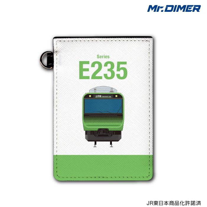 JR東日本 E235系 山手線<br>【ICカード・定期入れパスケース:ts1115pb-ups01】<br>送料無料[◆]