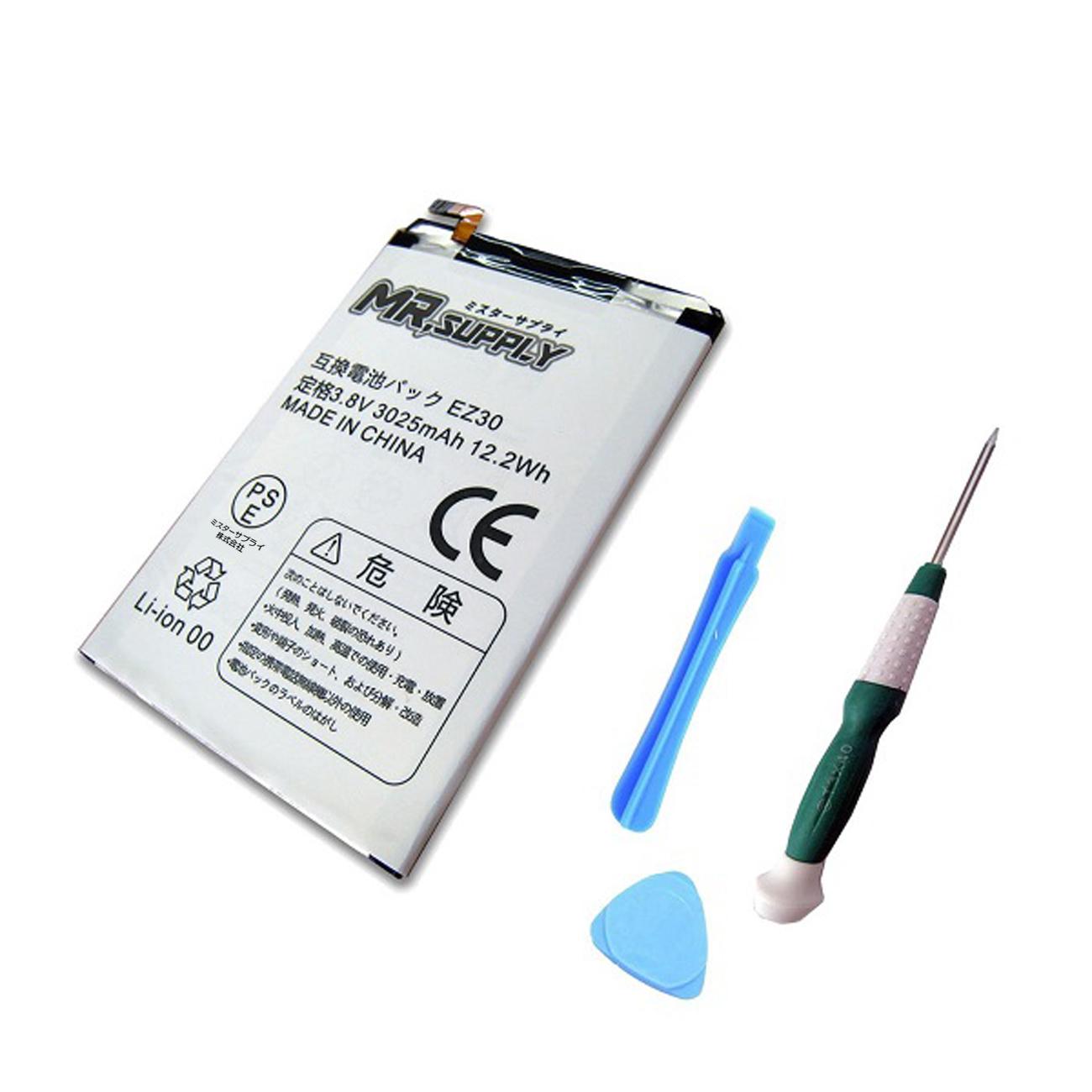 【全国送料無料】Google Nexus 6 Li-Polymer 互換内蔵バッテリー EZ30 (T3トルクスドライバー / ケースオープナーセット付属)