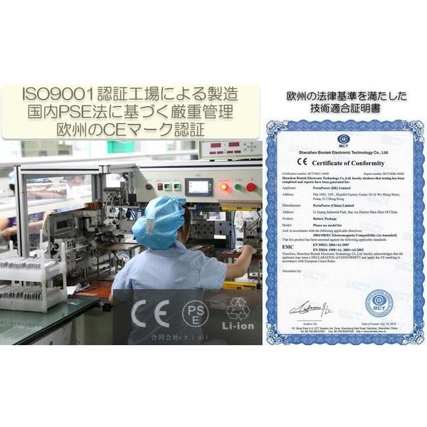 【全国送料無料】HP EliteBook 2560p 2570p 6セル バッテリー 632421-001 632016-542 QK644AA SX06XL対応