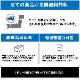 【全国送料無料】HP Spectre x360 USB-C 45W 互換ACアダプター V5Y26AA#ABJ 対応