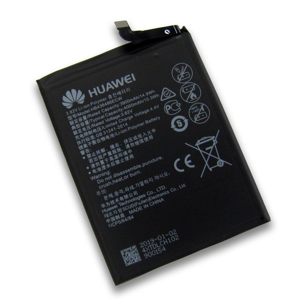【全国送料無料】HUAWEI ファーウェイ Mate 10 | Mate 10 Pro | P20 Pro スマートフォンバッテリー HB436486ECW