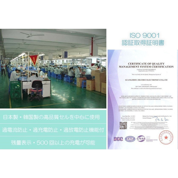 【全国送料無料】HP ProBook 450 G1 455 G1 470 G0 470 G1 470 G2 バッテリー H6L26AA FP06対応