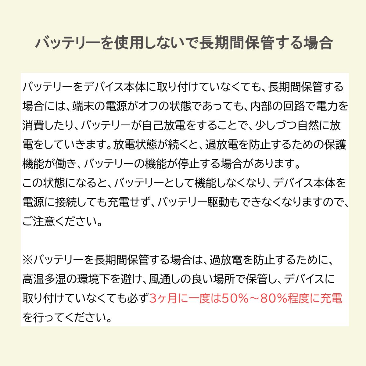 【全国送料無料】Dell デル Latitude 5480 5490 5580 5590 Precision 3520 交換用バッテリー GJKNX GD1JP DY9NT 5YHR4 対応