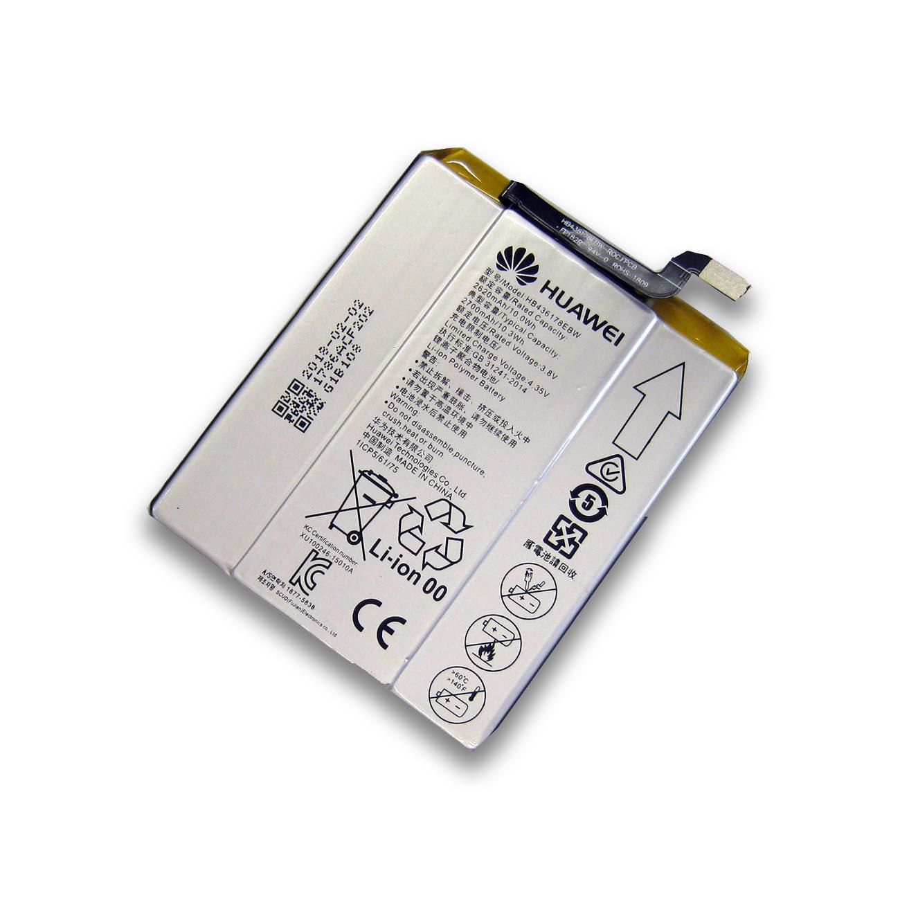 【全国送料無料】HUAWEI ファーウェイ Mate S スマートフォンバッテリー HB436178EBW