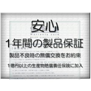 【全国送料無料】HUAWEI ファーウェイ honor6 Plus スマートフォンバッテリー HB4547B6EBC