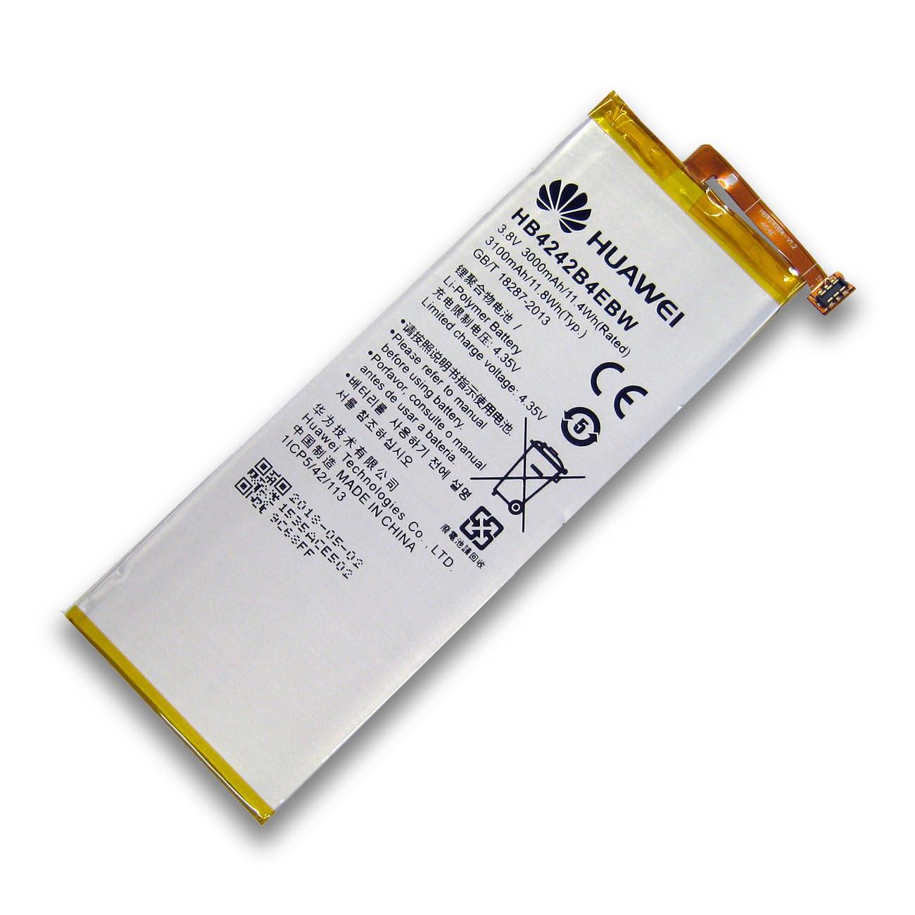 【全国送料無料】HUAWEI ファーウェイ honor6 スマートフォンバッテリー HB4242B4EBW