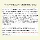 【全国送料無料】MOTOROLA Moto G4 Plus | Moto G4 用 スマートフォン交換用互換バッテリー GA40
