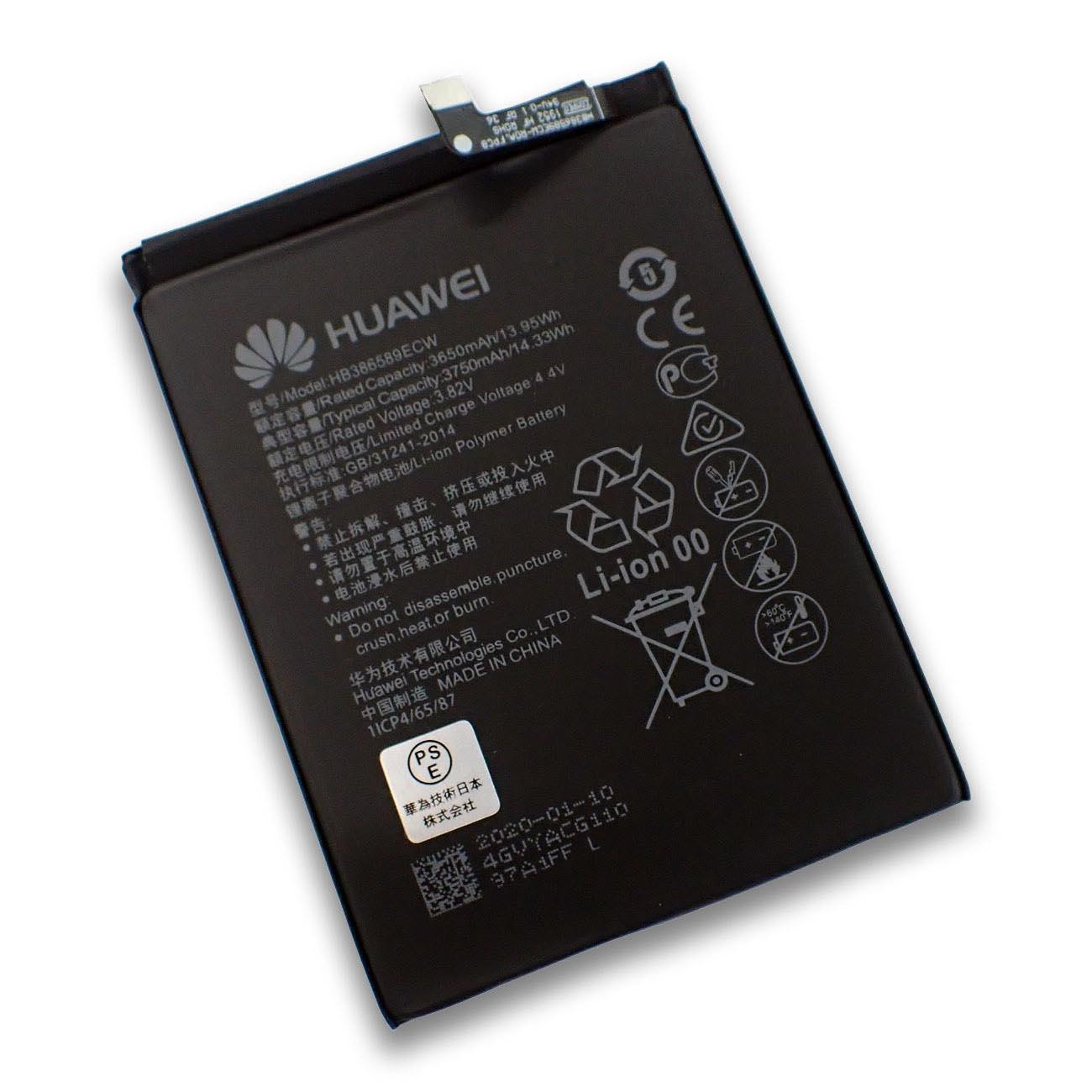 【全国送料無料】HUAWEI ファーウェイ P10 Plus | Mate 20 lite | nova 3 スマートフォン 交換用バッテリー HB386589ECW