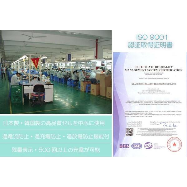 【全国送料無料】Dell デル Latitude 3440 Inspiron 3421 Vostro 3549 交換用バッテリー V8VNT W6XNM MR90Y 対応