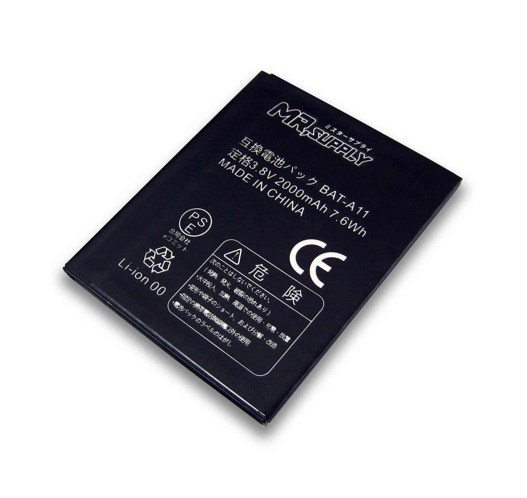 【全国送料無料】Acer Liquid Z330 Li-Polymer 交換用 互換バッテリー BAT-A11 (1ICP5/5162)