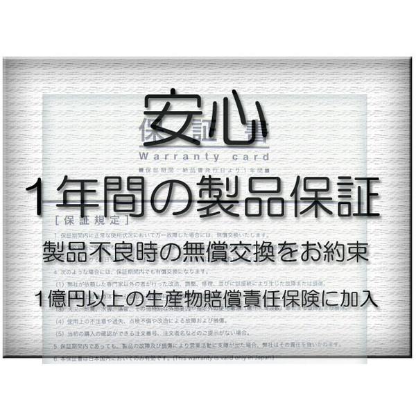 【全国送料無料】Sony Xperia XZ XZs SO-01J | SOV34 | SO-03J | SOV35交換用 メーカー純正内蔵バッテリー LIS1632ERPC