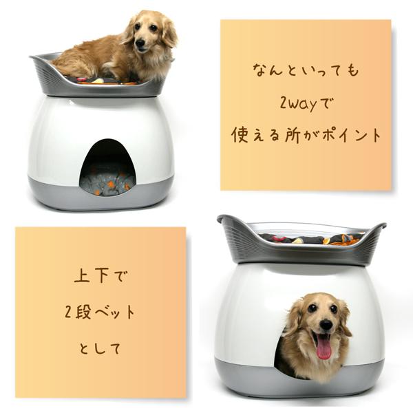 WEBショップ限定!半額以下! デイジー デラックス DAISY DELUXXE 猫 小型犬 2Way プラスチック ハウス ベッド 隠れ家 2階建 クッション付き