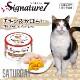 シグネチャー7 チキン&かぼちゃ ネコ 猫 総合栄養食 グレインフリー グレイビー