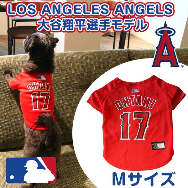 LOS ANGELES ANGELS ロサンゼルス エンゼルス  大谷翔平選手モデル ユニフォーム 野球 ジャージ Mサイズ