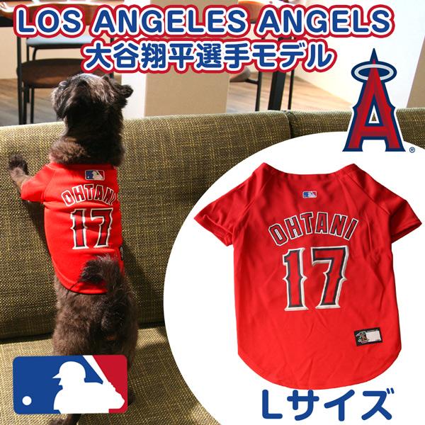 LOS ANGELES ANGELS ロサンゼルス エンゼルス  大谷翔平選手モデル ユニフォーム 野球 ジャージ Lサイズ