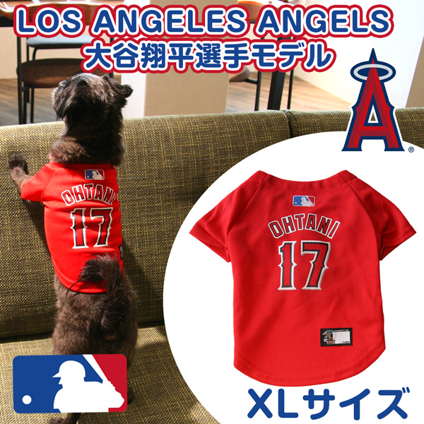 【予約販売】LOS ANGELES ANGELS ロサンゼルス エンゼルス  大谷翔平選手モデル ユニフォーム 野球 ジャージ XLサイズ