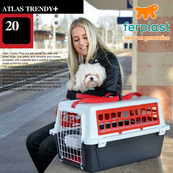 【WEBショップ限定】犬・猫・小動物用キャリー 組立発送 アトラス トレンディ プラス 20〜AtlasTrendy+ 20〜